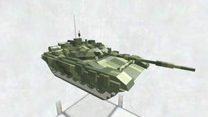 T-90森林迷彩モデル