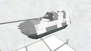 Jp-E100