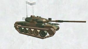 74式戦車  高額版