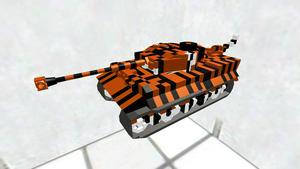 Tiger I とら吉