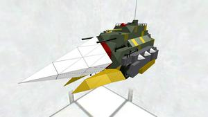 蹂躙型掘削兵器 type乙