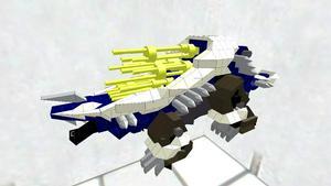 RPZ-011 GUNBLUSTER