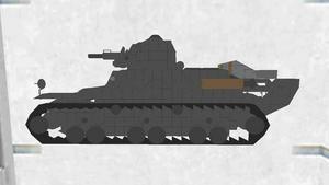"Pz.38H ""Micro Maus"""