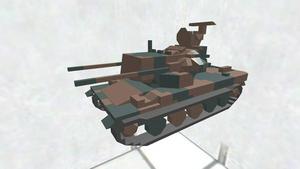 87式自走高射機関砲 無料版