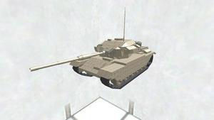 centurion mk.7/1