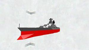 戦艦 大和 1945