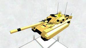 Challenger 3