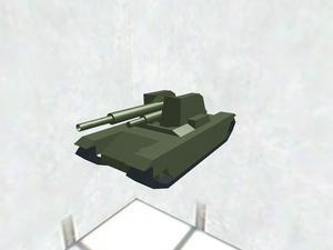 Tder-01 自走砲