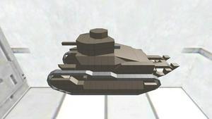 八九式中戦車 チロ 乙 無料版