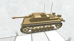StuG III Ausf.G ディテールちょいアップ版