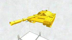T-90ダウンロード回数150回到達記念車両T-62A黄金