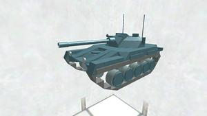 AMX-ELC bis