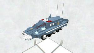Spectrum Pursuit Vehicle SPV