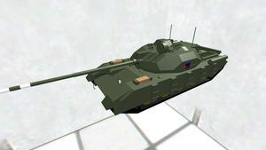 XI-2 Einhorn
