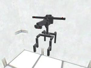 阿頼耶識搭載型多脚戦車 フレーム