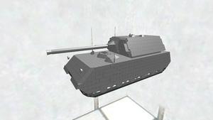 VIII号戦車マウス