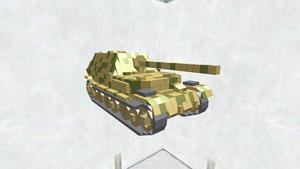 エレファント重駆逐戦車