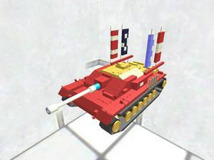 Ⅲ号突撃砲 F型
